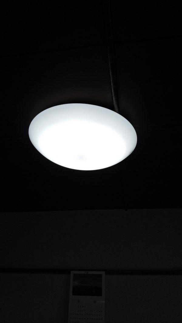 照明器具 取替サムネイル