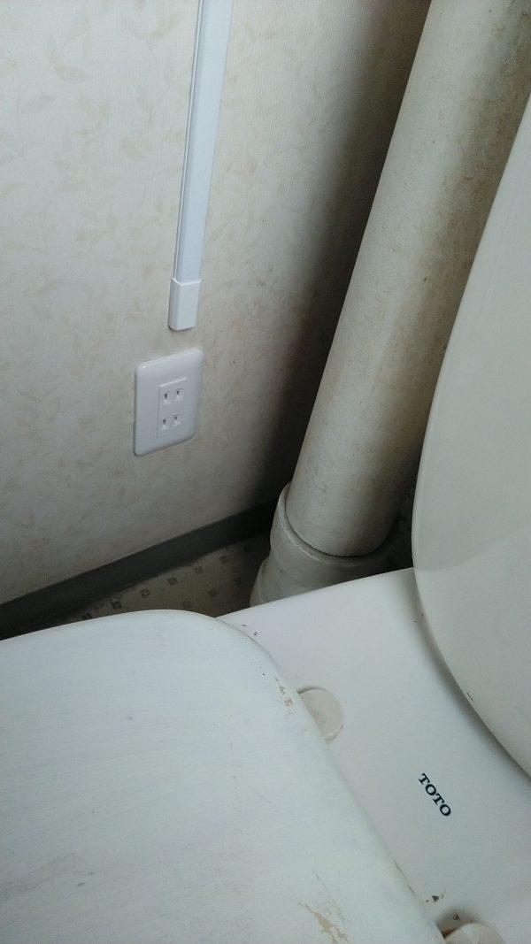 トイレコンセント 取付サムネイル